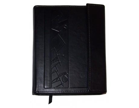 Dėklas su kalendoriumi/darbo knyga su inicialais odiniu viršeliu, A5